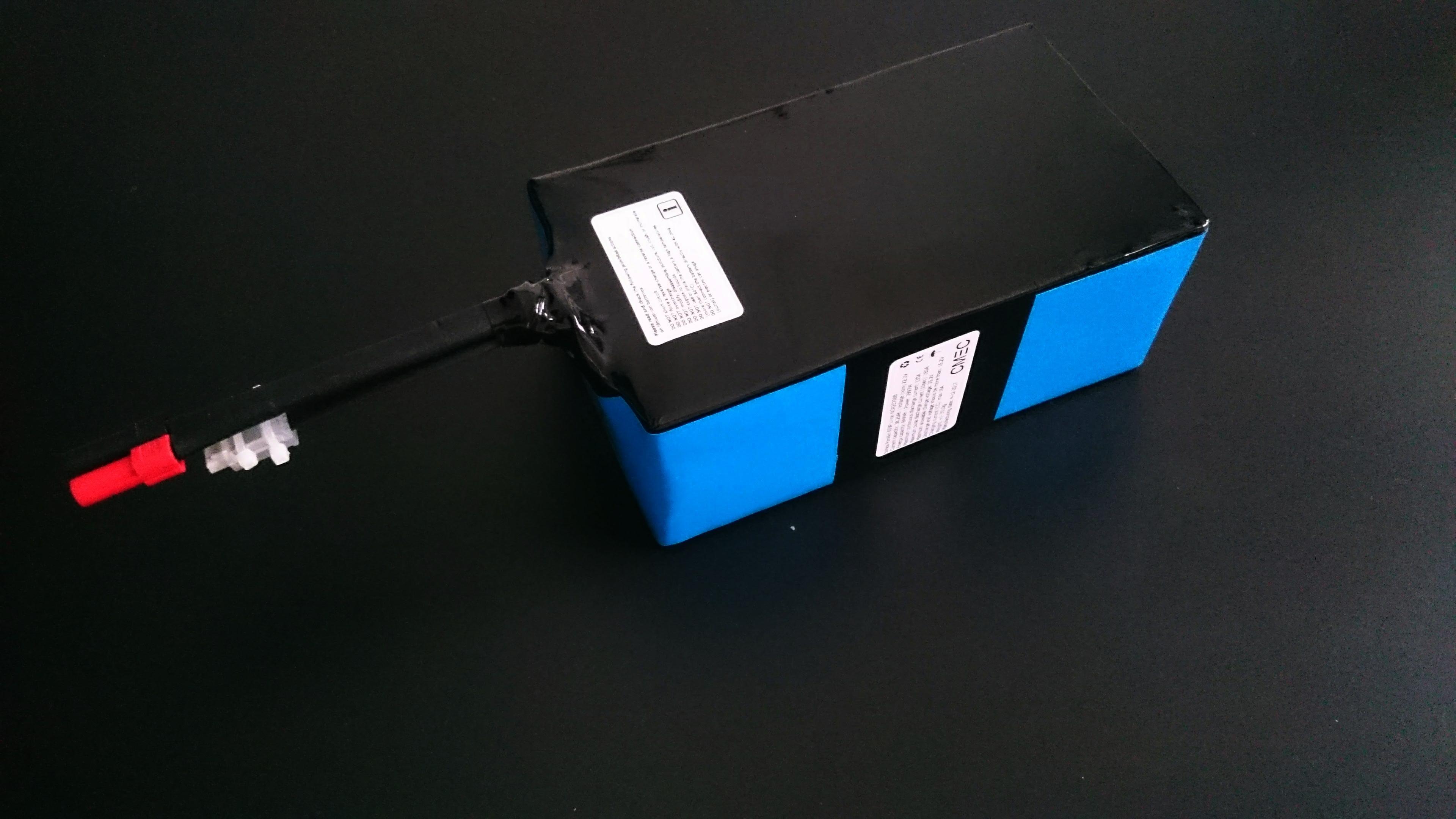 CMEC UAV Battery